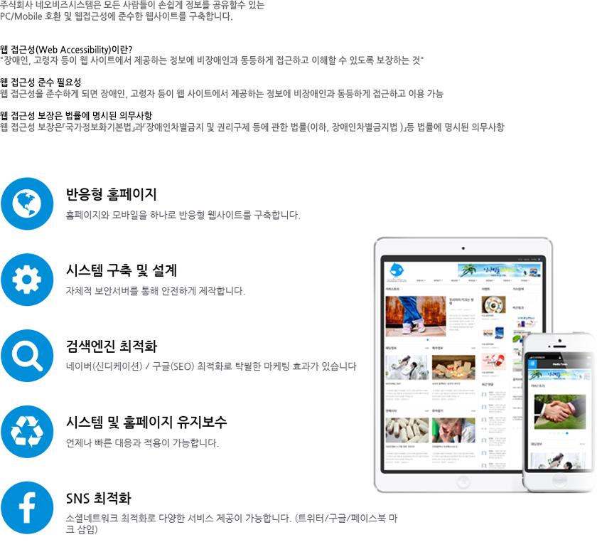 web_baneung_