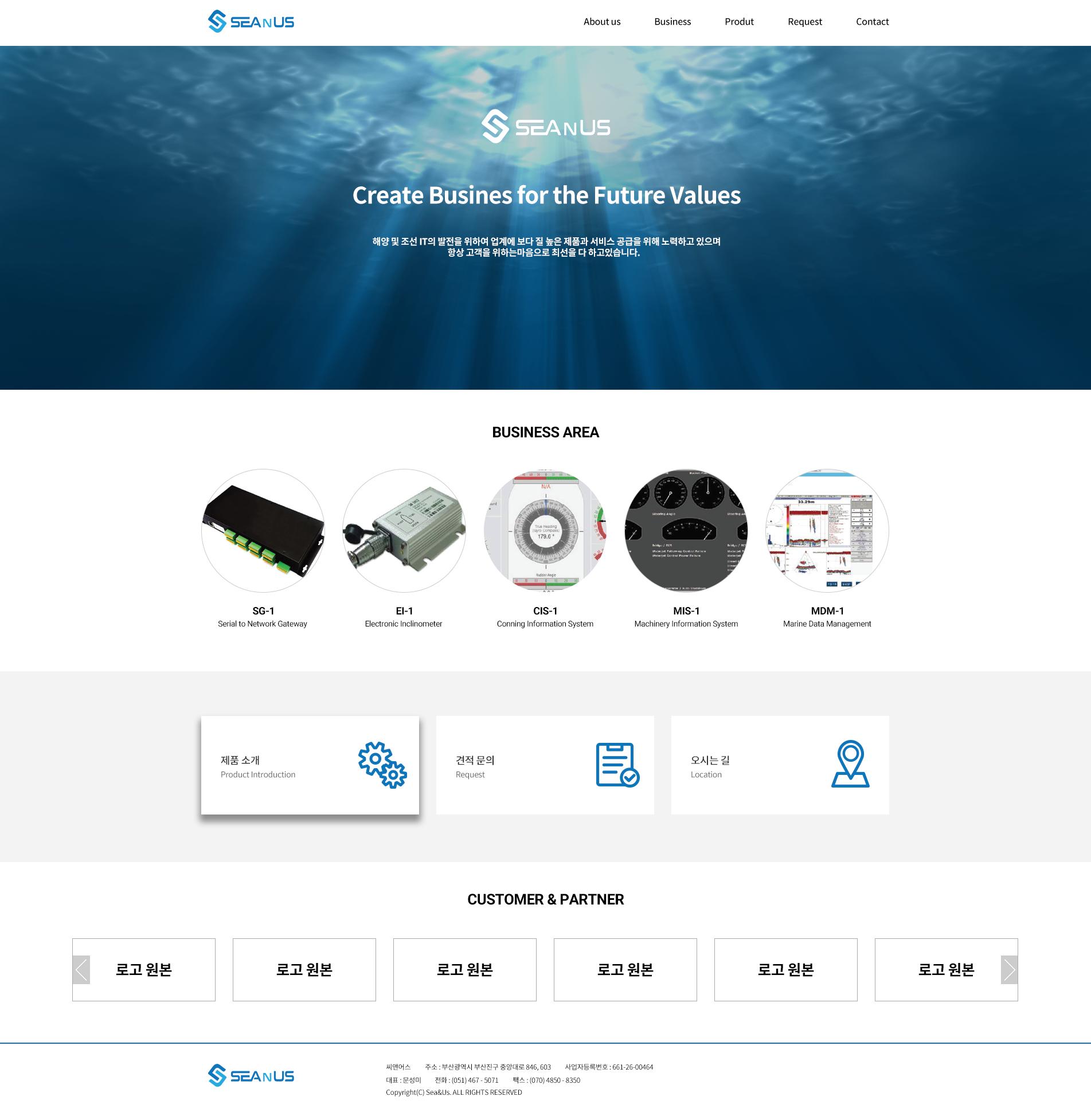 [반응형 회사홈페이지] 해양, 조선, 선박 IT 소프트웨어 및 하드웨어 구축 전문기업 주식회사 씨앤어스