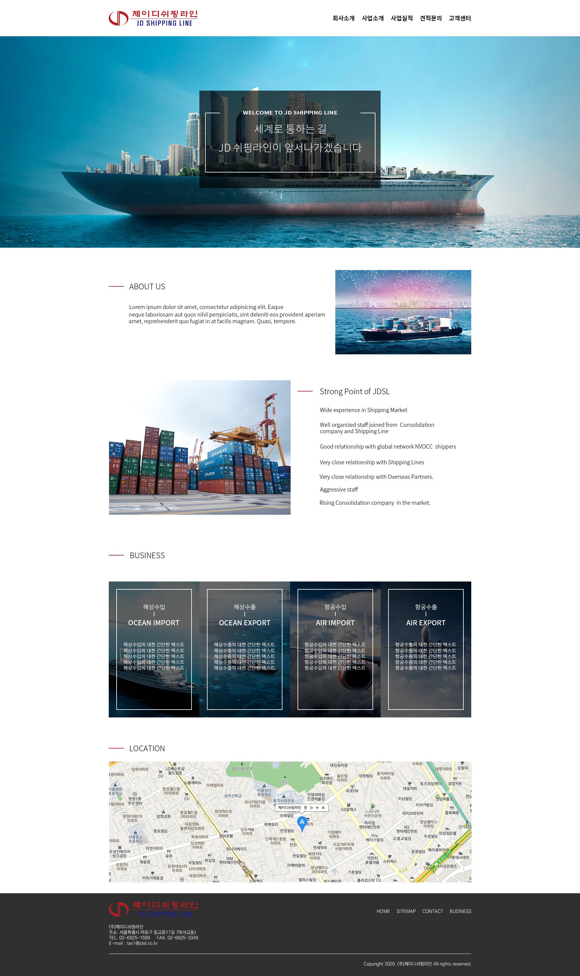 jd쉬핑라인-디자인시안-메인01